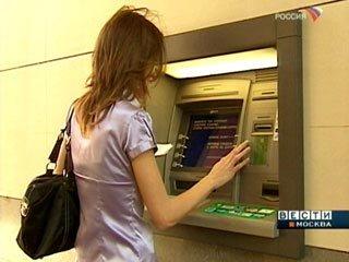 Деньги на чужую карту сбербанка