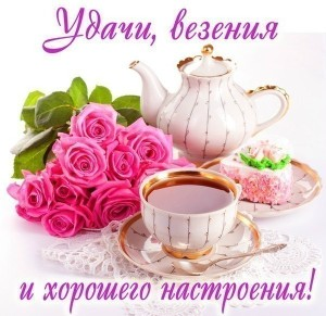 103922729__0_1_a_vezenya_i_nastroeniya