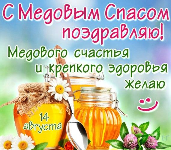 http://magnitiza.ru/wp-content/uploads/2014/08/Q8f2dVNiAnY.jpg