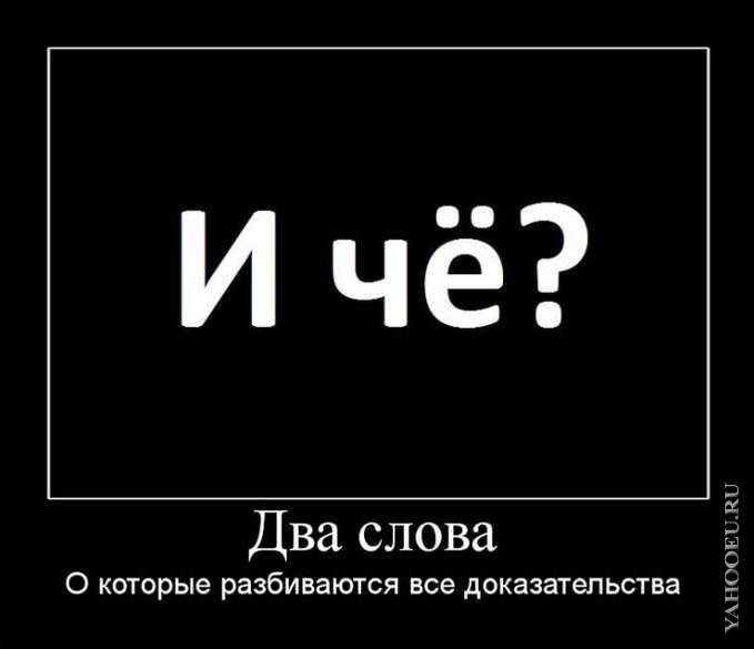 1261171300_yahooeu_ru_2