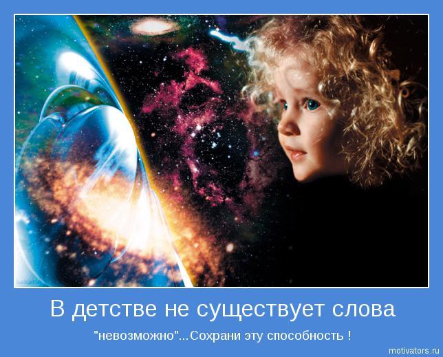 Государственных праздников 2010 россия