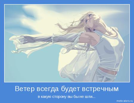 1293082192_motivator-11323