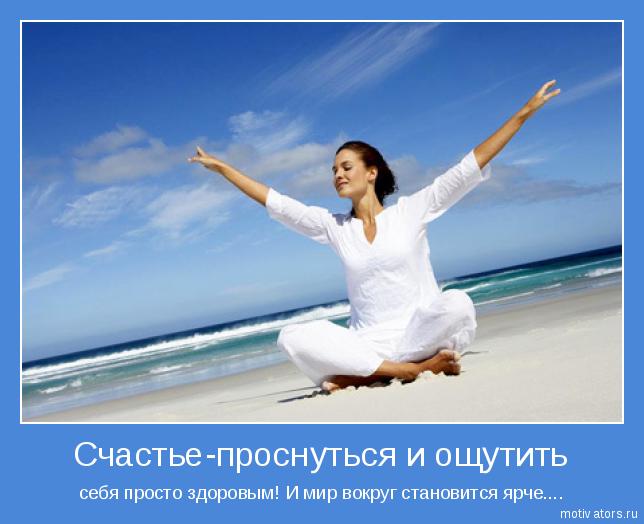 http://magnitiza.ru/wp-content/uploads/2014/10/1293448067_motivator-12429.png