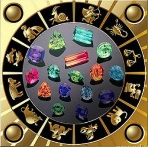 камни совместимые со знаком зодиака