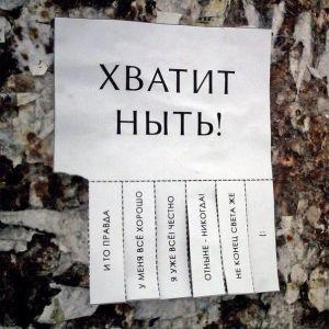 podborka_60