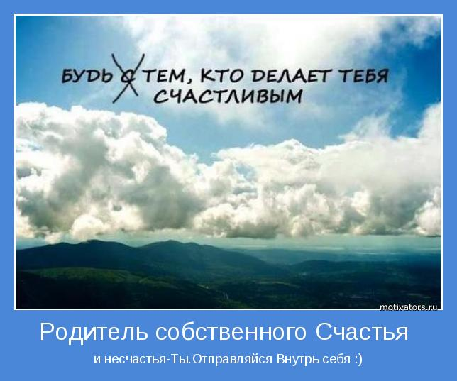 97772755_motivator46413