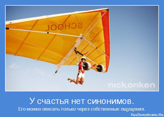 фраза дня 1282550367_motivator-7427