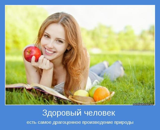 1333775272_motivator-34615