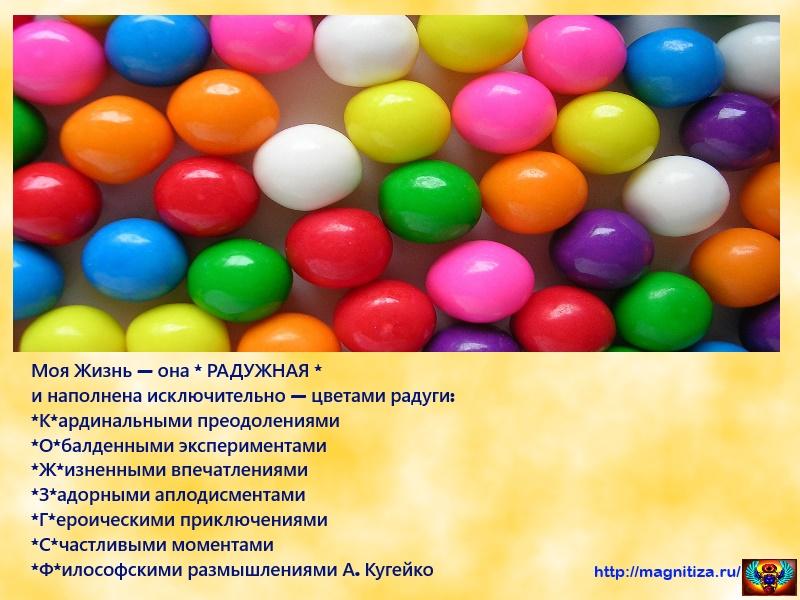 Цвет1