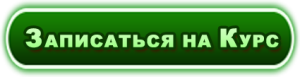 new-order-button-green-02